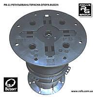 PB-11 Регулируемая опора h705-965мм без корректора уклона Buzon терраса, отмостка бассейна