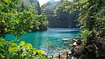 Отдых на Филиппинах (Филиппинских островах) из Днепра / туры на Филиппины из Днепра, фото 4