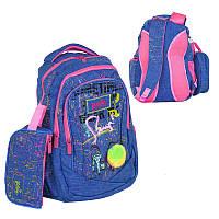 Рюкзак школьный C 36318 24 3 отделения 2 кармана пенал мягкая спинка 78467, КОД: 1339263