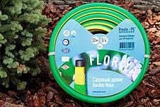 Шланг поливочный Presto-PS садовый Флория диаметр 1/2 дюйма, длина 50 м (FL 1/2 50), фото 3