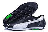 Чоловічі шкіряні кросівки Puma BMW MotorSport Black, фото 2