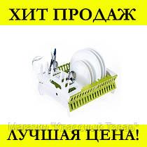 Органайзер для посуды Collapsible Compact Dish Rack!Миртов