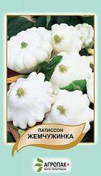 Семена Патиссон Жемчужинка 15 сем W.Legutko (2546)