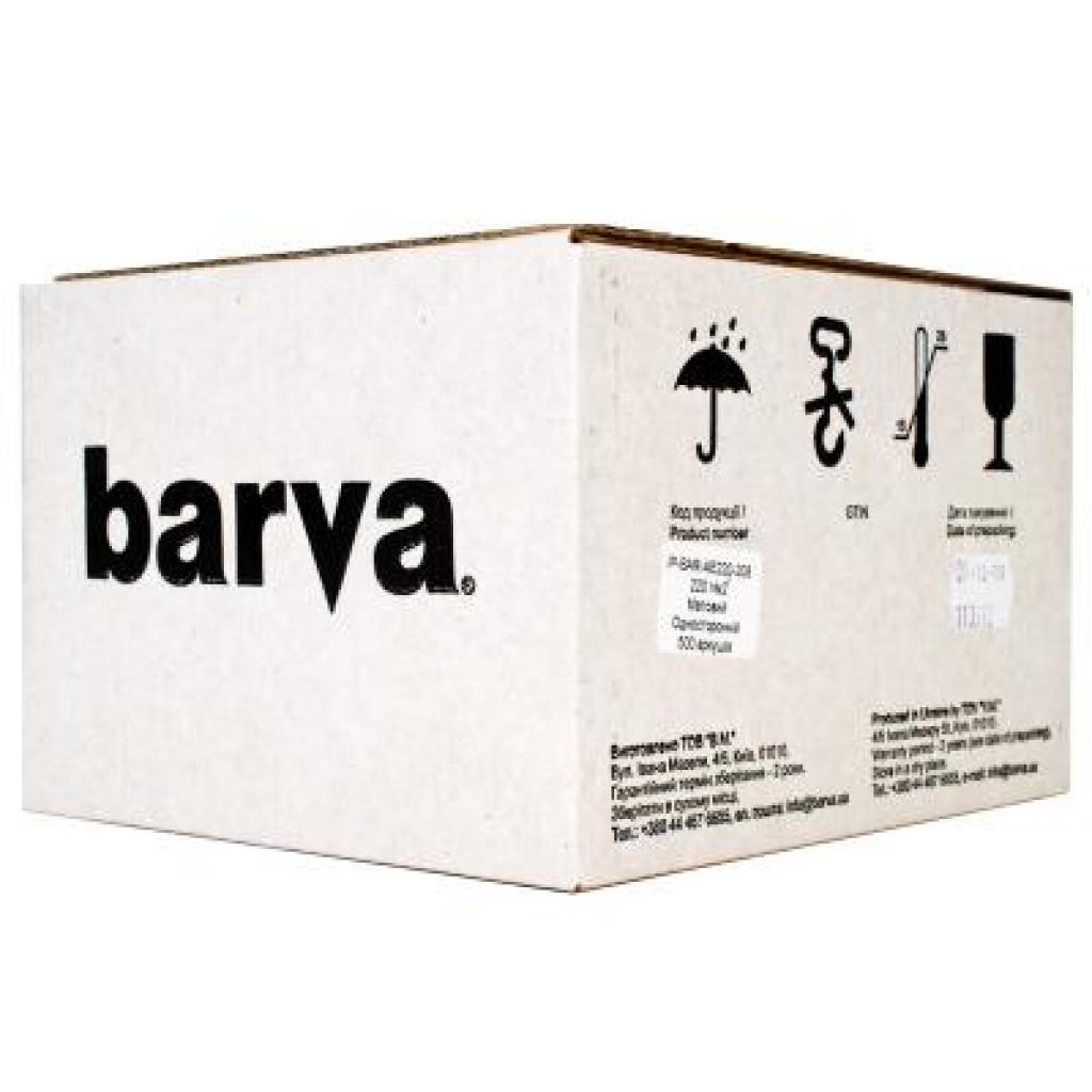Бумага BARVA 10x15 Everyday 220г Matte (IP-AE220-208)