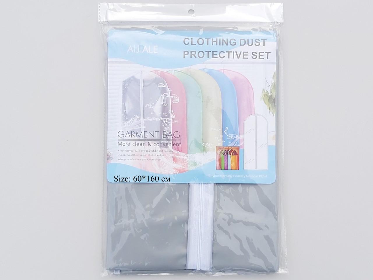Чехол для хранения одежды из плащевки серого цвета, размер 60*160 см