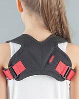 Детский бандаж для ключицы Aurafix DG-140 | Аурафикс