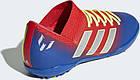 Детские сороконожки Adidas Nemeziz Messi Tango 18.3 TF Оригинал Eur 38.5 (24.5 см), фото 3