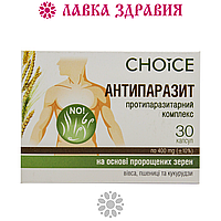 Антипаразит (противопаразитарный комплекс), 30 капc., Choice, фото 1
