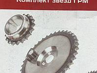 Звезды ГРМ Нива 21214,Нива-Шевроле РУСМАШ