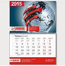 Календарь МИНИ на одну пружину, с одним рекламным полем, фото 2