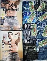 "Мужские трусы""Славa Cliver Knight""бамбук джинсы"