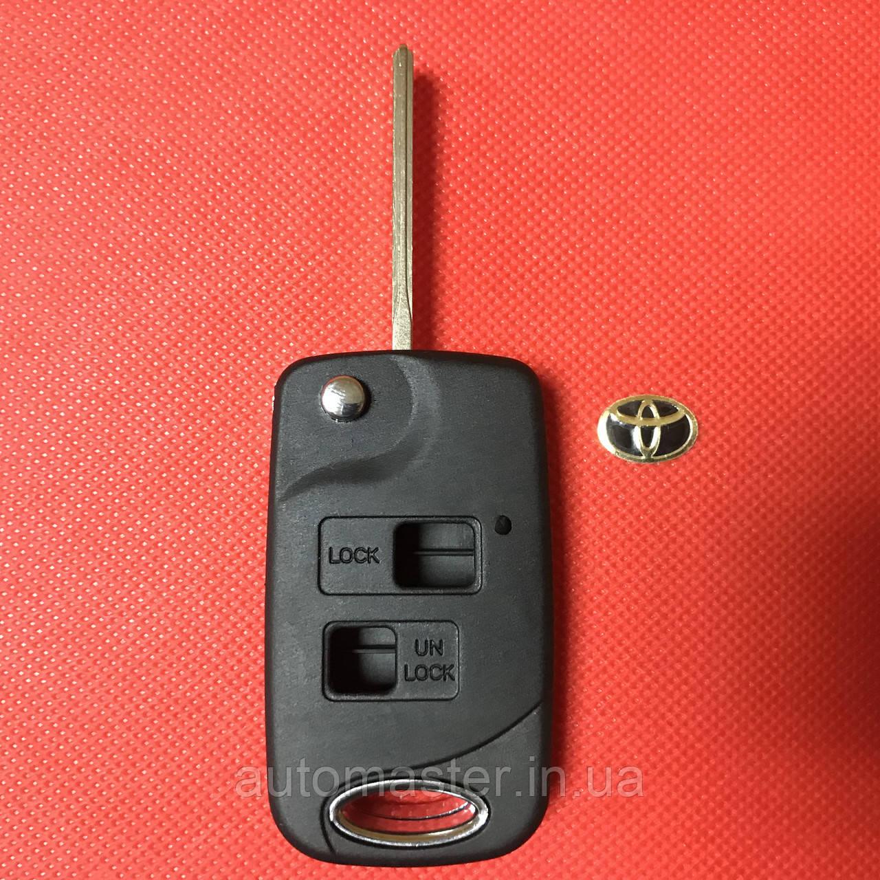 Корпус выкидного ключа для Toyota (Тойота) 2 кнопки TOY40 для переделки