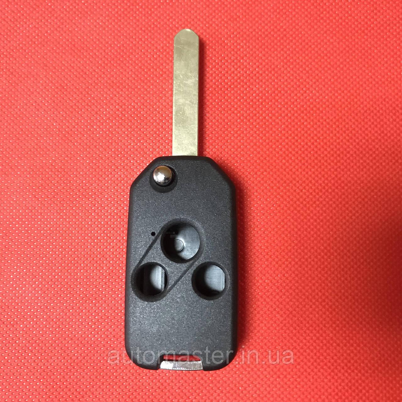 Корпус  ключ выкидной для переделки Honda (Хонда) 3 кнопки