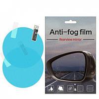 Пленка Anti-fog film анти-дождь для зеркал авто  100*100 мм