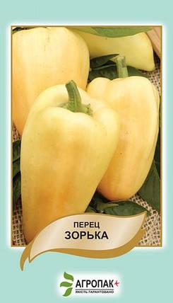 Семена Перец Зорька 0,2 гр W.Legutko (2547), фото 2