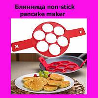 SALE! Блинница non-stick pancake maker, фото 1