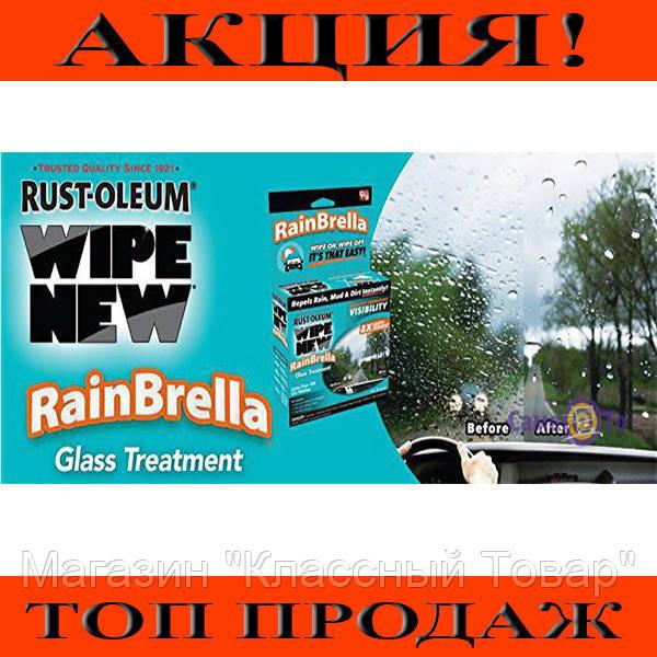 SALE! Жидкость для защиты стекла от воды и грязи Антидождь Rain Brella!Хит цена