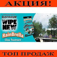 SALE! Жидкость для защиты стекла от воды и грязи Антидождь Rain Brella!Хит цена, фото 1