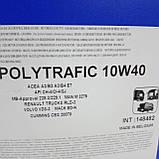Масло дизельное ELF Performance Polytrafic 10W40 канистра 20л, фото 4