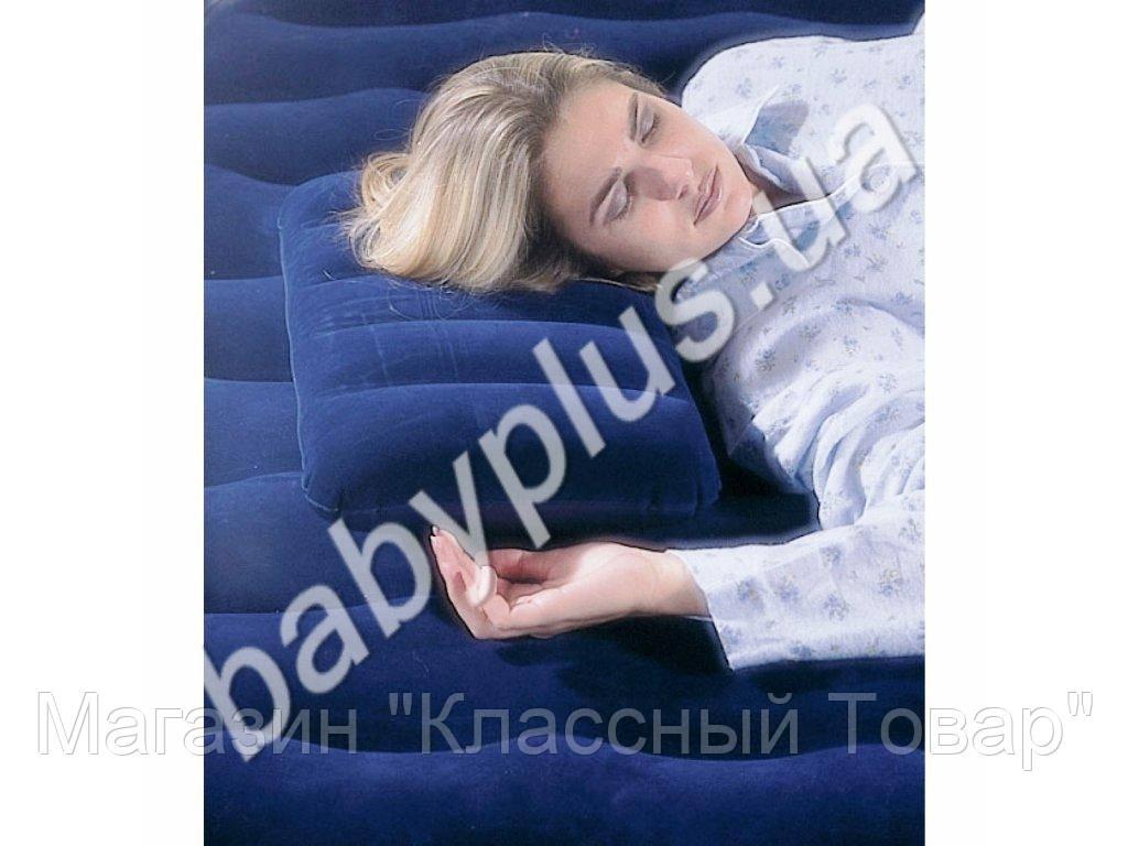 SALE! Подушка надувная Intex 68672