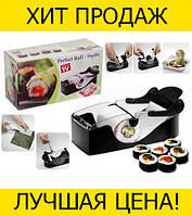 SALE! Машина для суши-роллов Roll Sushi, фото 1