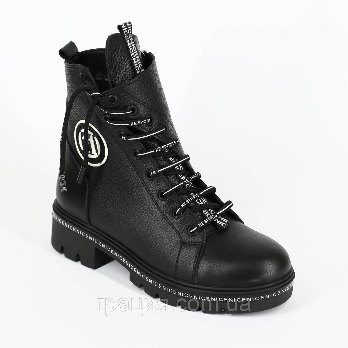 Стильные молодежные  ботинки из натуральной кожи