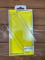 Чехол - накладка Baseus Simple Series Case for iPhone 11 Pro Transparante