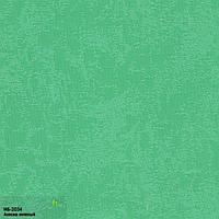 Рулонные шторы Одесса Ткань Агат (Аляска) Зелёный