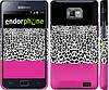 "Чехол на Samsung Galaxy S2 Plus i9105 Шкура леопарда v3 ""2723c-71"""