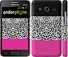 """Чехол на Samsung Galaxy Core 2 G355 Шкура леопарда v3 """"2723c-75"""""""