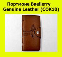 SALE! Портмоне Baellerry Genuine Leather (COK10), фото 1