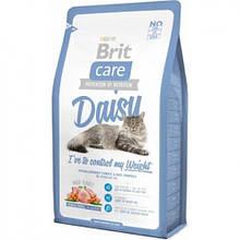 Корм для котов Brit Care Cat Daisy 2кг