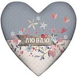 Подушка сердце интерьерная 2 размера - 37*37 см; 57*57 см, фото 4