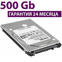 "Жесткий диск для ноутбука 2.5"" 500 Гб/Gb Toshiba, SATA3, 8Mb, 5400 rpm (MQ01ABD050V), винчестер hdd"