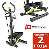 Степпер Hop-Sport HS-055S Noble Салатовый. Со стойкой