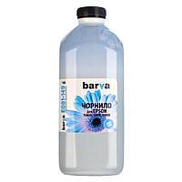 Чернила BARVA EPSON T0815 LIGHT CYAN 1кг (E081-149)