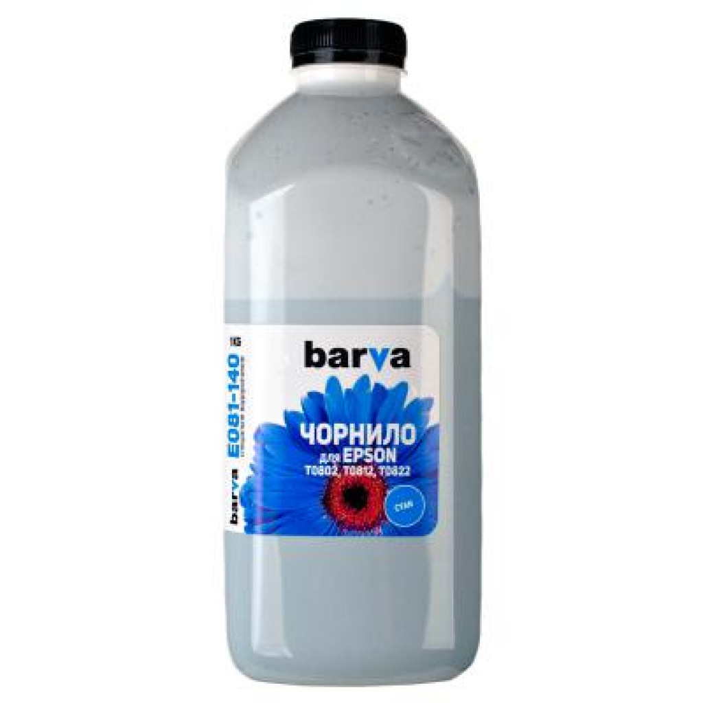 Чернила BARVA EPSON T0812 CYAN 1кг (E081-140)