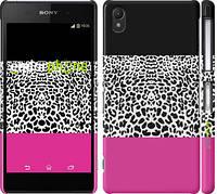 """Чехол на Sony Xperia Z2 D6502/D6503 Шкура леопарда v3 """"2723c-43"""""""