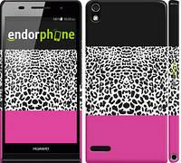 """Чохол на Huawei Ascend P6 Шкура леопарда v3 """"2723c-39"""""""