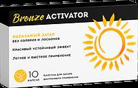 Bronze Activator - Капсули для засмаги (Бронз Активатор), фото 1
