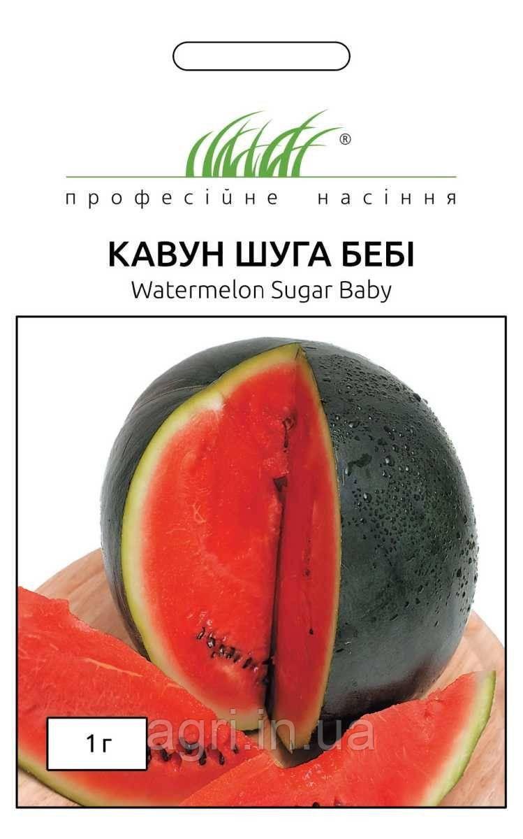 Кавун Шуга бейбі, 1гр.