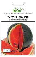 Кавун Шуга бейбі, 1гр., фото 1