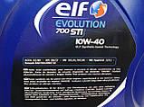 Полусинтетика ELF Evol 700 STI 10W40 4л моторное масло, фото 3