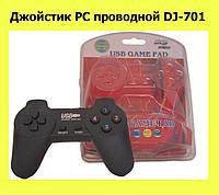 SALE! Джойстик PC проводной DJ-701, фото 1