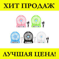 SALE! Портативный мини вентилятор Portable Fan Mini, фото 1