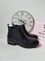 Кожаные женские ботинки Челси Chelsea