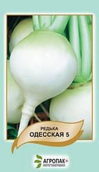 Семена Редька Одесская 5 3 гр W.Legutko (2557)