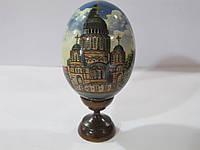 Яйцо расписное на подставке дерево (бук), Харьков Благовещенский собор