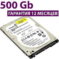 "Жесткий диск для ноутбука 2.5"" 500 Гб/Gb Seagate Video, SATA3, 16Mb, 5400 rpm (ST500VT000), винчестер hdd"