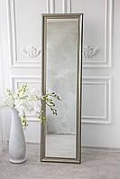 Зеркало в полный рост напольное 170х50 Серебро Black Mirror